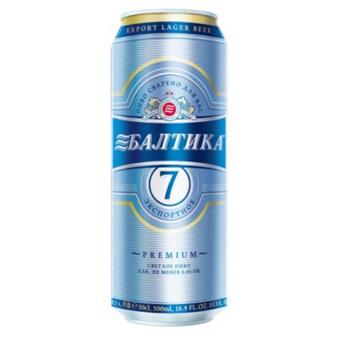 Bia Baltika 7 5%- Lon 500ml – Bia Nhập Khẩu