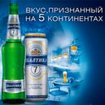 Bia Nhập Khẩu Baltika – Niềm Tự Hào Của Người Nga