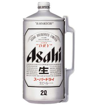 bia-asahi-nhat-ban-binh2l