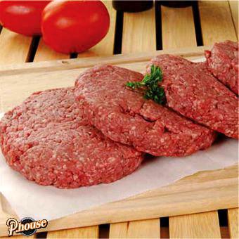 nhân burger bò