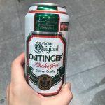 Không Lo Say Xỉn Với Bia Chay Không Cồn Từ Đức !
