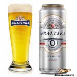 Bia Baltika 0 Premium 0% – Lon 450ml – Bia Nga Nhập Khẩu TPHCM